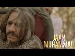 Vijay Raaz As Jaan Muhammad - Character Promo - dedh-ishqiya-vijay-raaz-as-jaan-muhammad-exclusive-1c