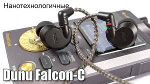 Обзор <b>Dunu Falcon C</b> - YouTube