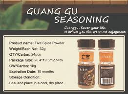 Foshan <b>Factory Direct Supply</b> Seasonings Five Spice Powder <b>32g</b> ...
