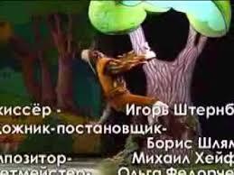 <b>Кот в сапогах</b> (0+) - Нижегородский государственный ...