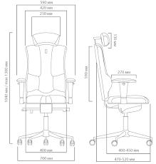 Купить офисное <b>Эргономичное Кресло Kulik</b> System ELEGANCE ...