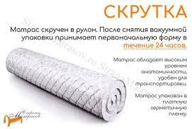 <b>Матрас Lonax Roll Comfort</b> 2 - купить в интернет-магазине ...