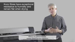<b>Epson Japanese Kozo Paper</b> Thin - How to Make Drum Tight Frame ...