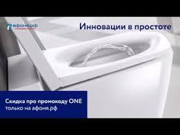 Видеозаписи Афоня. Сантехника и плитка. | ВКонтакте