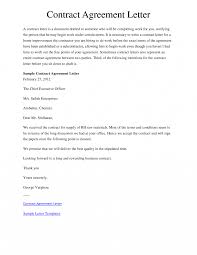 agreement letter template of sample templates eulbizp xianning it