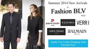 Summer <b>2014 New Arrivals</b> at <b>Fashion</b> BLV... - Aqaba City Center ...