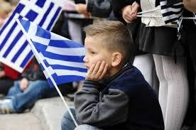 Αποτέλεσμα εικόνας για υπηρεσιών σε Έλληνες