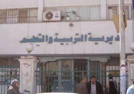 اعتصام 53 معلما بسبب فصلهم عن العمل داخل مبنى مديرية التربية والتعليم باسوان