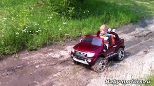 <b>Детский электромобиль Ford</b> Ranger - YouTube