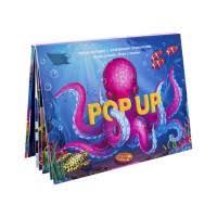 """Книжка-панорамка Pop Up <b>энциклопедия</b> """"Живая планета. Моря ..."""