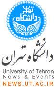 Image result for دانشگاه تهران