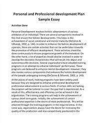 free personal development plan essays and paperspersonal career development essay   laguardia eportfolio