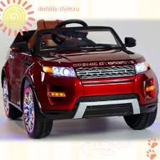 "Купить детский <b>Электромобиль Hollicy</b> ""<b>Range Rover</b> Luxury"" в ..."