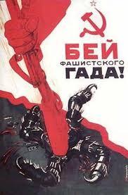 Безумие нацизма - Страница 8 Images?q=tbn:ANd9GcQHmFR2TWaPP2YaAfLPzirAfIi7buzdnMuajfIRlGtKRDbSOV2Tdg