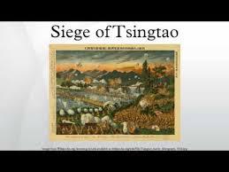 「Battle of Tsingtao,」の画像検索結果
