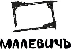 Каталог товаров <b>Малевичъ</b> — купить в интернет-магазине ...