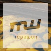 Интернет-магазин Терашоп - <b>Рюмки</b>-перевертыши <b>Пей до Дна</b> ...