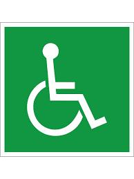 """<b>Наклейка информационная</b> """"Доступность для <b>инвалидов</b> всех ..."""