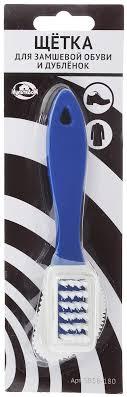 """<b>Щетка</b> """"<b>Мультидом"""" для</b> замшевой обуви и дубленок, цвет: синий ..."""