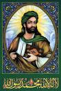 Prophet Muhammad, Muslim