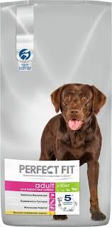 """Корм сухой """"<b>Perfect Fit</b>"""", для взрослых собак от 1 года средних и ..."""