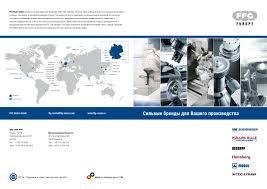 ffg catalog ru web by Denis Zabashta - issuu