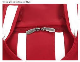 <b>Esspero</b> Style <b>сумка для мамы</b> - купить в интернет-магазине ...