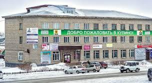 HOTEL SIBERIA INN KUPINO - Prices & Reviews (Russia ...