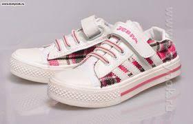 Детская обувь <b>Зебра</b>