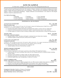 intern resume examples debt spreadsheet intern resume examples intern sample resume professional development and education for accounting and event coordincator png