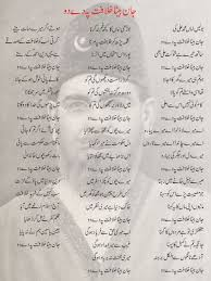 essay on maulana mohammad ali johar related posts to essay on maulana mohammad ali johar