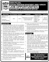 counter terrorism department ctd sindh jobs application form counter terrorism department ctd sindh 1000 jobs application form from nts