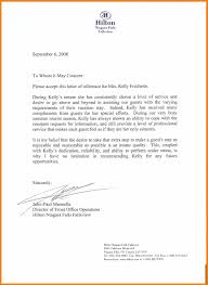 reference letter template for employer hilton front desk jpg reference letter template for employer hilton front desk jpg