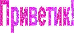 """Новая летняя коллекция! № 9 Женские <b>одежда</b> ТМ """"<b>Yarmina</b> ..."""