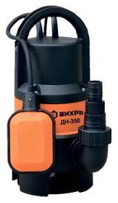 Дренажный <b>насос ВИХРЬ ДН-350</b> (<b>350</b> Вт) — купить по выгодной ...