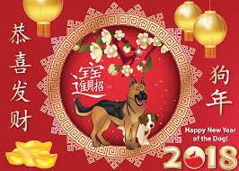 Chinese New Year of the Dog Meaning - symbolic meanings ...