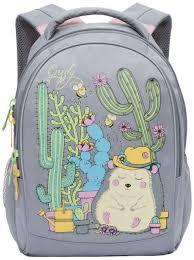 Grizzly <b>Рюкзак</b> школьный цвет светло-серый RG-762-1 — купить ...