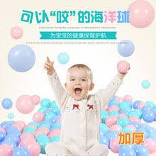 <b>Plastic</b> Balls for Ball Pit Promotion-Shop for Promotional <b>Plastic</b> Balls ...