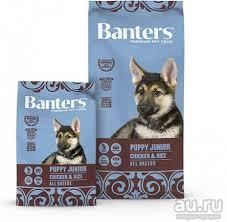 <b>Сухой корм</b> (патч 100 грамм) <b>Banters Puppy</b> Junior Chicken&Rice ...