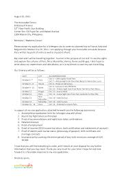 Sample Job Cover Letter Examples   cover letter sample for job happytom co