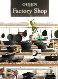 OIGEN FACTORY SHOP | OIGEN <b>Japanese Cast Iron</b> est. 1852 ...