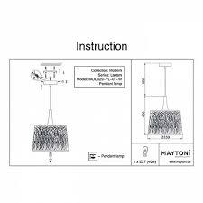 Подвесной <b>светильник Maytoni</b> Lantern <b>MOD029</b>-<b>PL</b>-<b>01</b>-<b>W</b>