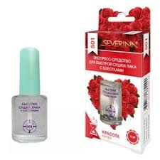 «<b>Сушка</b> для лака Severina Top coat № 501 Экспресс <b>средство для</b> ...
