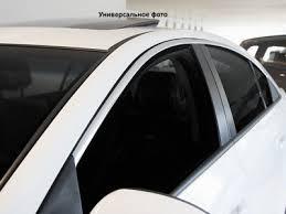 BMW X1 (09–12) <b>Верхние молдинги стекол</b>, нерж. купить в ...
