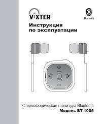 <b>Vixter BT</b>-1005 85x100.indd
