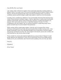 30 amazing letter of interest samples templates letter of interest 08
