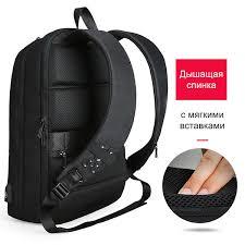 <b>Рюкзак MARK RYDEN</b> MR6971 Серый купить недорого в Москве ...