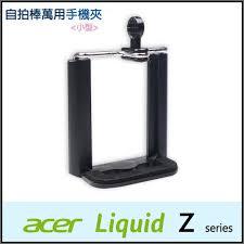 Liquid Z630S商品價格- FindPrice 價格網