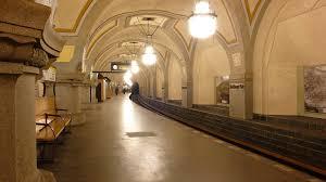 Berlin Heidelberger Platz station