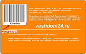 <b>Саморезы</b> и шурупы в интернет магазине Ваш Дом в Ростове-на ...